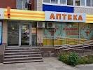 Аптека Низкие цены, Новомосковская улица на фото Орска