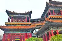 Lama Temple (Yonghegong), Beijing, China