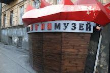Fire Museum, Odessa, Ukraine