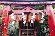 Nishiki Tenmangu, Kyoto, Japan