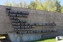Khatyn Memorial, Lahojsk District, Belarus