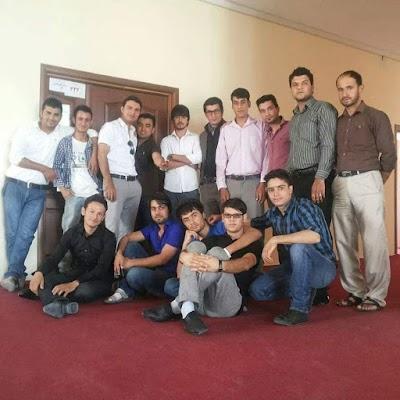 Aria University