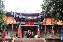 Yufeng Temple of Lijiang, Yulong County, China