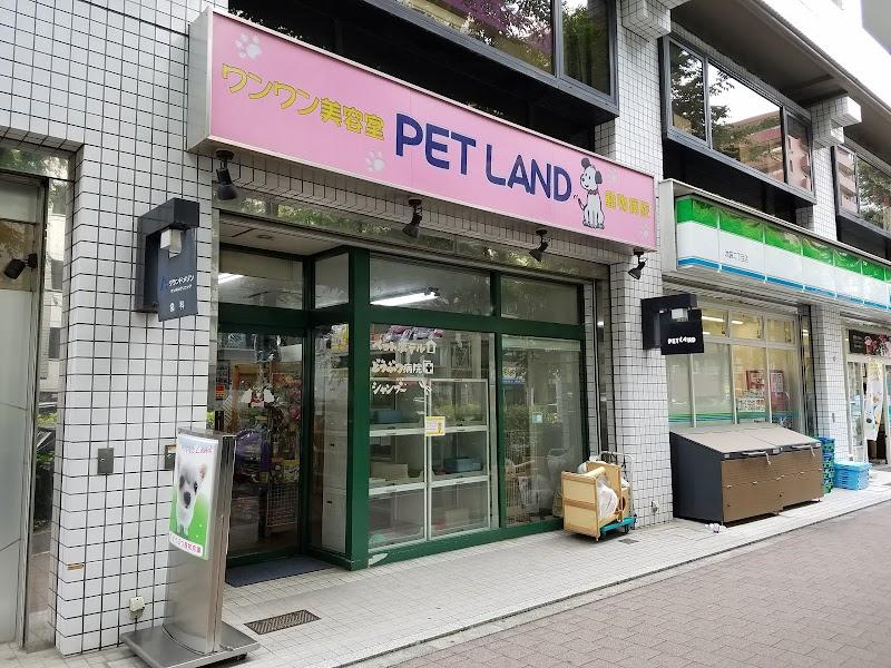 「池袋ペットランド(東京都豊島区池袋2-60-6)」の画像検索結果