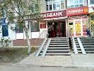 Башкомснаббанк, улица Юрия Гагарина на фото Уфы