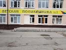 Детская поликлиника N 1