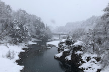 Deai Bridge, Shirakawa-mura, Japan