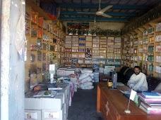 Kabli Clinic quetta