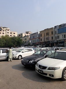 Executive Car Bank