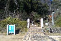 Siebold Memorial Museum, Nagasaki, Japan