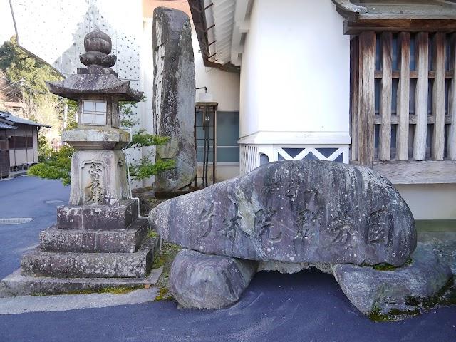 Chikurin-in Gumpoen Ryokan