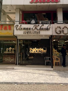Usman Khushi Jewellers islamabad