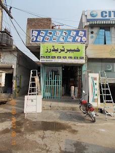 Khyber Traders sialkot