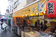 Ikuno Korea Town, Osaka, Japan