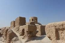 Atashgah - Zoroastrian Fire Temple, Esfahan, Iran