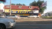 РИЦ Аверс, Заводское шоссе, дом 7 на фото Самары