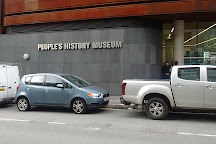 People's History Museum, Manchester, United Kingdom