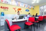 Kyrgyz Concept - Авиабилеты, Страхование, Трансфер, VIP-зал в аэропорту, TravelSim на фото Бишкека