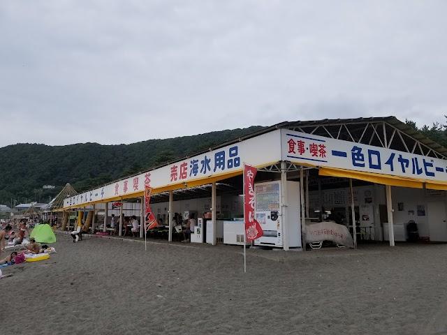 Isshiki Beach Resort