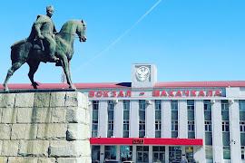 Железнодорожная станция  Makhachkala
