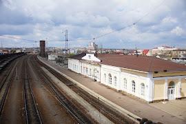 Железнодорожная станция  Millerovo