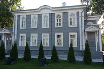 Memorial Museum V.I. Lenin, Ulyanovsk, Russia