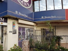 Meezan Bank ATM islamabad 699 Khayaban-e-Suhrwardy