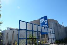 Uchiwa no Minato Museum, Marugame, Japan
