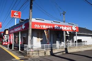 ラビット 北福島店