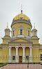 Свято-Троицкий Кафедральный Собор, улица Розы Люксембург на фото Екатеринбурга
