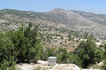 Mleeta Landmark, Iqlim al Tuffah, Lebanon