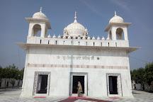 Gurudwara Nanak Jhira Sahib, Bidar, India