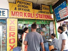 Maa Kali Stationery jamshedpur