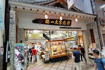 Sennichimae Doguyasuji Shopping Street, Chuo, Japan