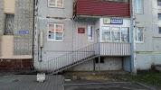 Городская детская библиотека №32, г. Домодедово, 1-я Коммунистическая улица, дом 29 на фото Домодедова