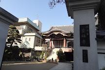 Reibai-ji Temple, Taito, Japan