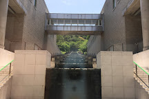 Tokushima Prefectural Torii Ryuzo Memorial Museum, Tokushima, Japan