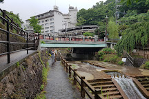 Arima Onsen, Kobe, Japan