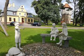 Железнодорожная станция  Valkininkai