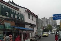 Songjiang Mosque, Shanghai, China