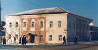 Краеведческий музей на фото Нижнего Ломова