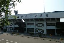 Hanasaki Sports Park, Asahikawa, Japan