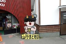 Kamado Jigoku, Beppu, Japan