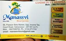 Manassvi Travel Services