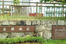 Hanakuma Park, Kobe, Japan