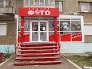 """""""Контур-Фото"""" на Клубной"""