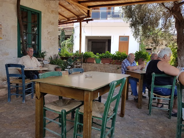 Gavalianos Kafenes