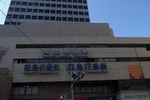 Hankyu Travel International, Osaka, Japan