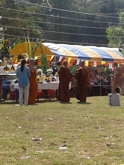 Wat Tham Din Lai