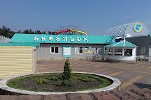 Begemot Aquapark, Gelendzhik, Russia
